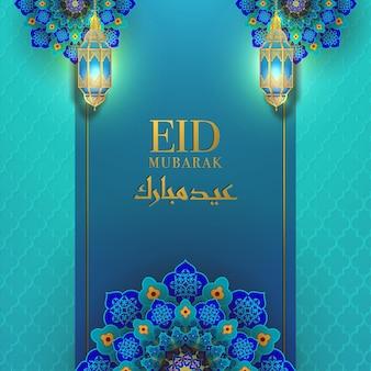 Modello islamico eid mubarak con bellissimo ornamento