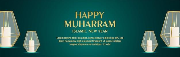 Bandiera di celebrazione felice muharram del festival islamico