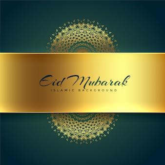Sfondo festival islamica di eid d'oro