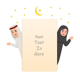 Cartolina d'auguri islamica con bambini arabi dietro banner