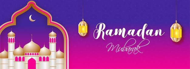 Il mese santo islamico di digiuno, ramadan celebration banner o pos