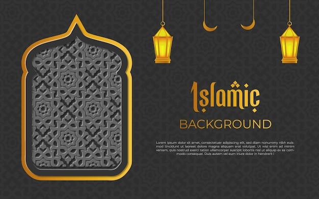 Modello di sfondo di lusso islamico con lanterna e cornice modello