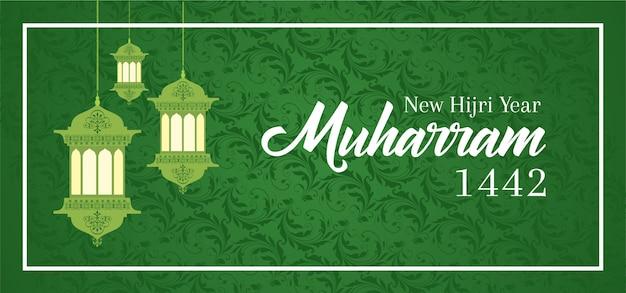 Cartolina d'auguri verde islamica del nuovo anno hijri muharram