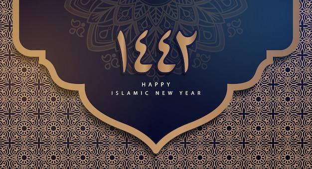 Nuovo anno islamico 1442 hijri, felice muharram, fondo islamico della bandiera di festa