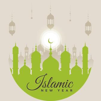 Modello di progettazione banner capodanno islamico