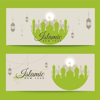 Disegno del modello di banner di capodanno islamico