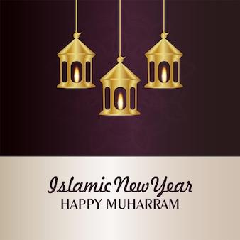Sfondo di celebrazione del capodanno islamico