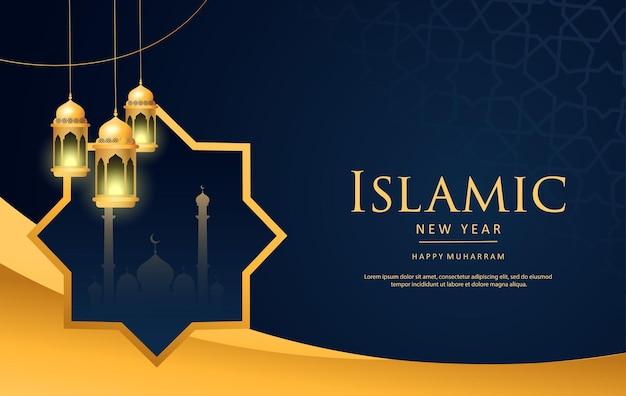 Fondo islamico di progettazione del nuovo anno per il manifesto e l'insegna della cartolina d'auguri illustrazione di vettore