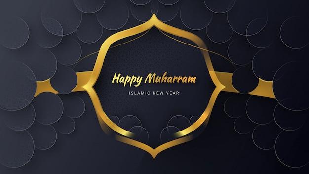 Capodanno islamico sfondo di lusso