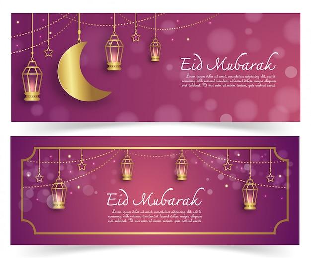 Modello islamico del nuovo anno nello stile del taglio della carta.