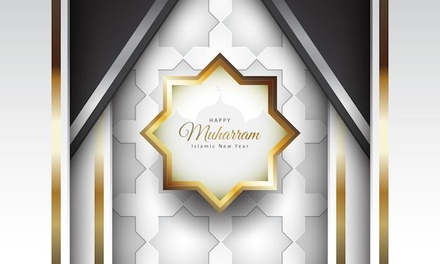 Capodanno islamico con sfondo realistico