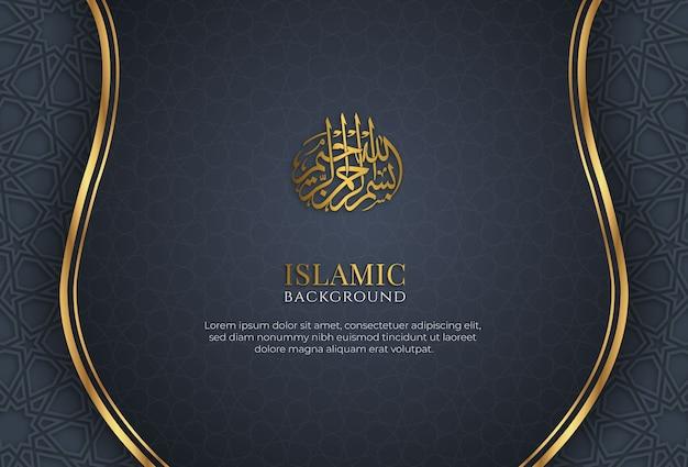 Sfondo astratto dorato blu ornamentale islamico
