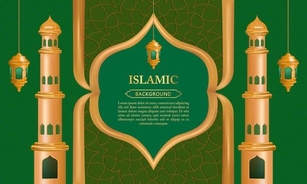 Sfondo modello islamico con laterna e minareto della moschea per il modello di banner eid mubarak