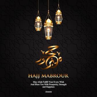 Hajj pellegrinaggio islamico su sfondo nero