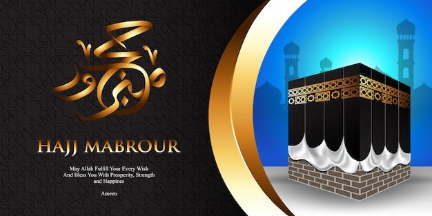 Fondo islamico dell'illustrazione di hajj di pellegrinaggio