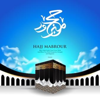Illustrazione di pellegrinaggio islamico hajj
