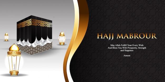 Hajj pellegrinaggio islamico su sfondo nero di lusso