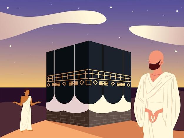 Rituale di pellegrinaggio islamico