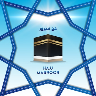 Pligrimage islamico in arabia saudita hajj mabroor