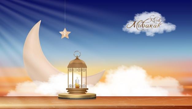 Podio islamico con falce di luna, lanterna islamica tradizionale e calligrafia eid mubarak.