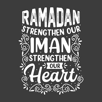Citazione islamica lettering design tipografia di persone religiose musulmane