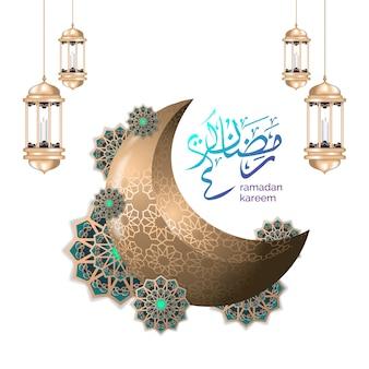Saluto islamico del ramadan con la luna crescente e la lanterna dell'oro