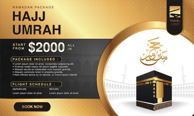 Ramadan hajj islamico & umrah brochure o flyer template background design con mani in preghiera e illustrazione della mecca.