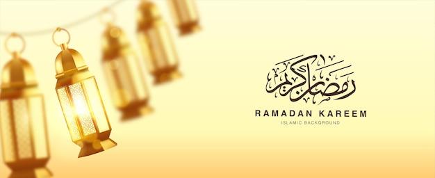 Illustrazione islamica del modello di progettazione dell'opuscolo di ramadan kareem