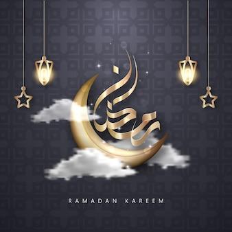 Biglietto di auguri islamico ramadan kareem della religione araba, lanterna islamica. sfondo di calligrafia di ramadan