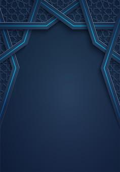 Modello islamico con disegno arabo geometrico