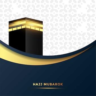 Illustrazione islamica della cartolina d'auguri di hajj di progettazione di vettore