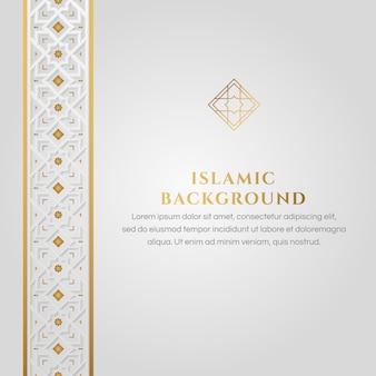 Sfondo bianco e dorato islamico
