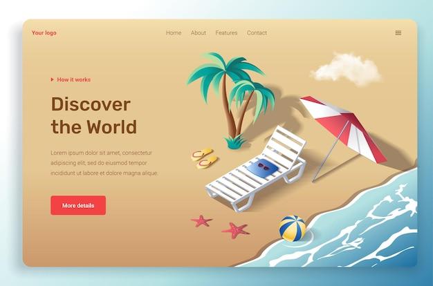 Ombrellone isometrico, pallone, ciabattine, lettino, occhiali da sole, palma e mare. modello di pagina di destinazione.