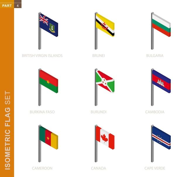 Set bandiera isometrica, pennone in vista isometrica. Vettore Premium