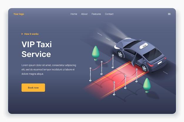 Taxi vip isometrico, tappeto rosso, alberi e recinzioni. modello di pagina di destinazione.