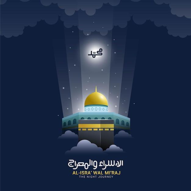 Illustrazione di isra miraj con calligrafia islamica araba