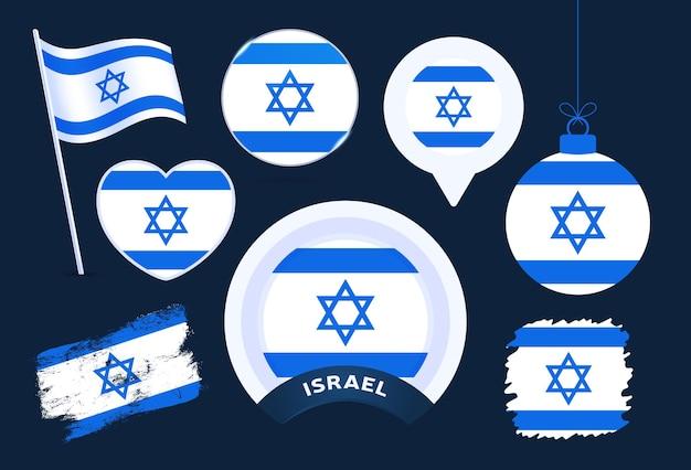 Accumulazione di vettore della bandiera di israele. grande set di elementi di design della bandiera nazionale in diverse forme per le festività pubbliche e nazionali in stile piatto.