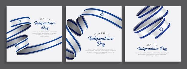Bandiera di israele felice giorno dell'indipendenza, illustrazione