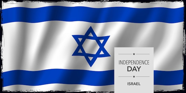 Israele felice giorno dell'indipendenza biglietto di auguri, banner illustrazione vettoriale. elemento di design per le feste nazionali israeliane con bodycopy