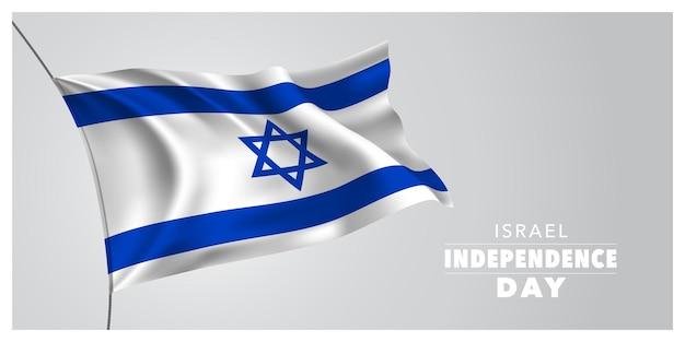 Biglietto di auguri per il giorno dell'indipendenza di israele, banner, illustrazione vettoriale orizzontale. elemento di design per le vacanze israeliane con bandiera sventolante come simbolo di indipendenza
