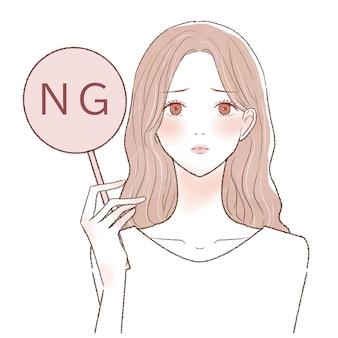 È una giovane donna che ha un bastone scritto ng.