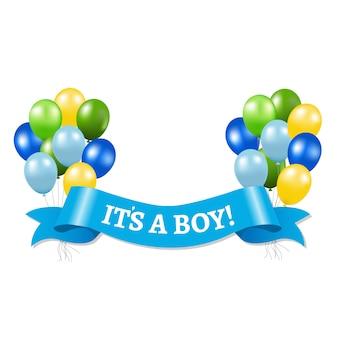 È un ragazzo