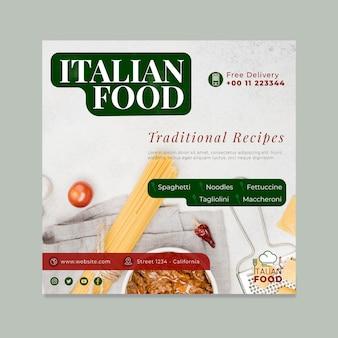 Modello di volantino quadrato di cibo italiano