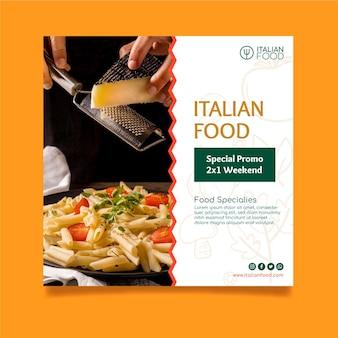 Volantino quadrato modello di cibo italiano