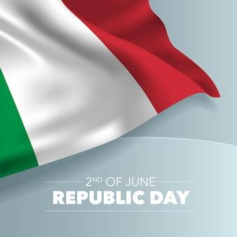 Bandiera di felice festa della repubblica italia. giornata nazionale italiana del 2 giugno con sventolando la bandiera
