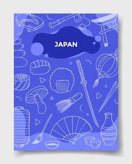 Nazione del paese del giappone con stile doodle per modello di banner, volantini, libri e illustrazione vettoriale di copertina di una rivista