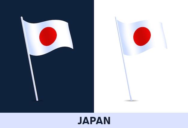 Bandiera del giappone. sventolando la bandiera nazionale dell'italia isolato su sfondo bianco e scuro. colori ufficiali e proporzione della bandiera. illustrazione.