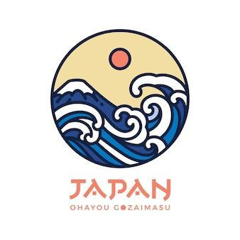 Concetto di design del logo del giappone. illustrazione di arte di linea dell'onda dell'oceano e della montagna di fuji. ohayou gozaimasu è la lingua giapponese che significa buongiorno.