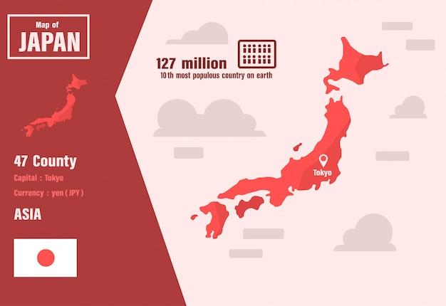 Giappone mappa vettoriale