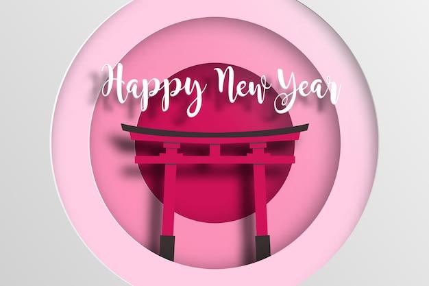 Manifesto del nuovo anno giapponese con fushimi inari taisha.